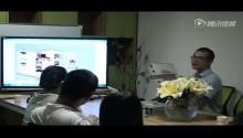毕加展览公司加索工厂王春才培训视频上