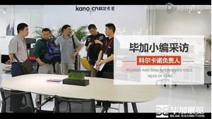 龙八娱乐龙8助力科尔卡诺掀起广州家具展风暴