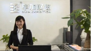 龙八娱乐龙8企业宣传片