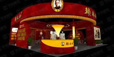 2019第二十二届广州国际名酒展览会--春季展-毕加展览名酒展