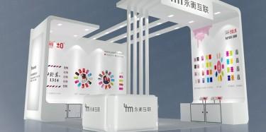 2018广州国际3D打印技术展览会