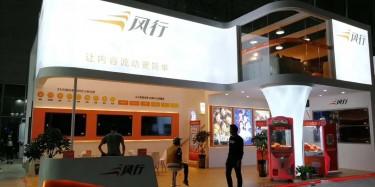 2019第二十一届广州国际广告展-毕加展览广告展展台设计