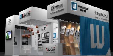 2019上海国际纺织品数字喷墨印花展-毕加展览喷墨印花展
