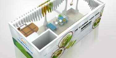广州展览设计搭建方案分析