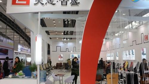 2016年广州家具展——大志家具接受毕加展览采访